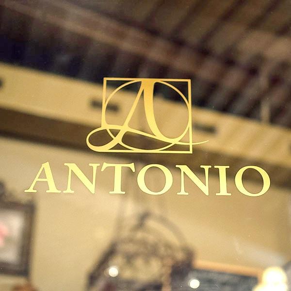 Ресторан Антонио