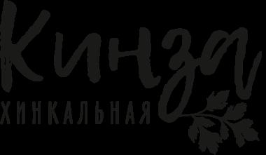 Хинкальная Кинза Липецк